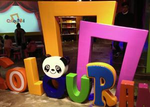 彩色熊猫剧场